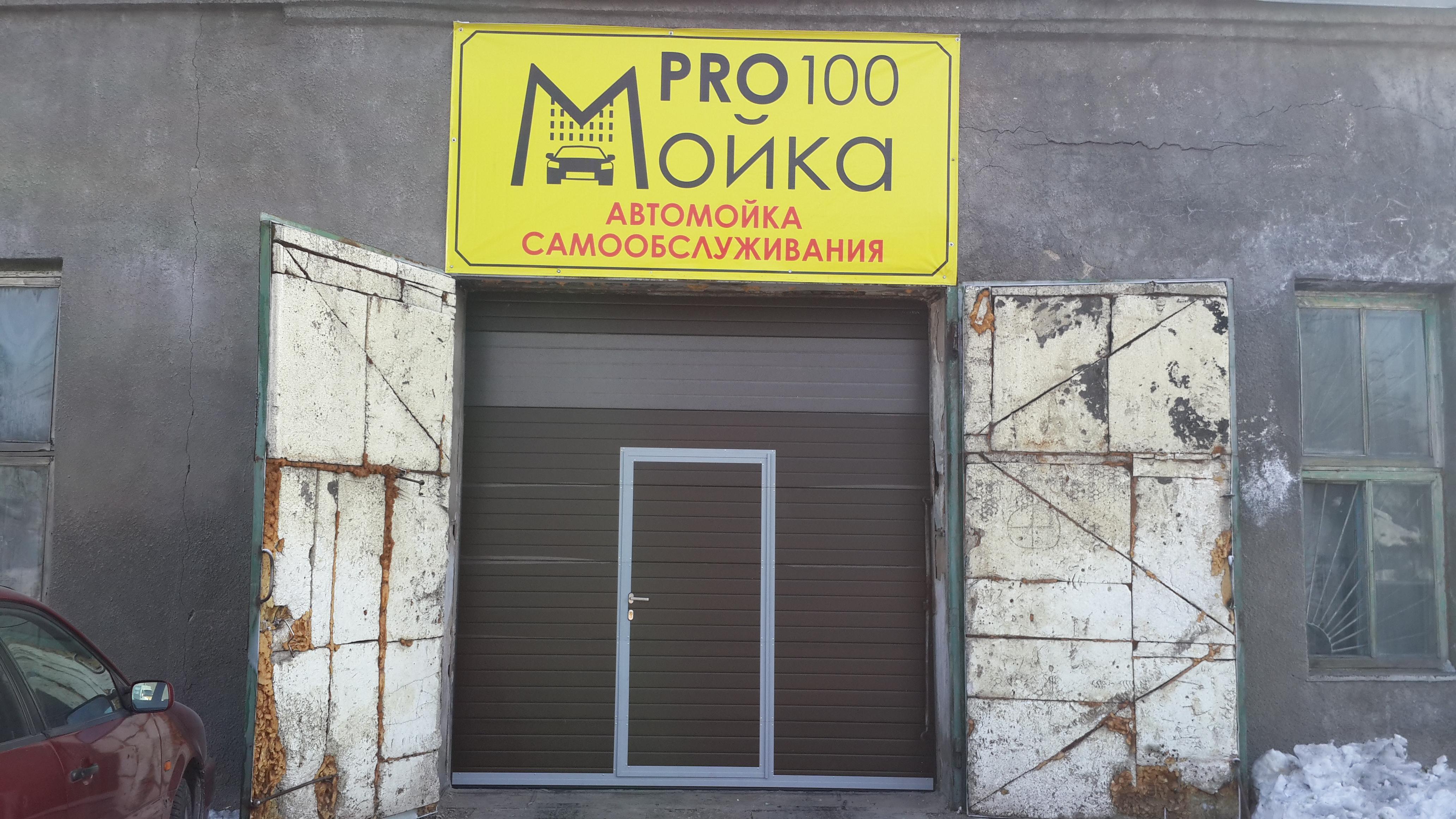 секционные ворота в Караганде